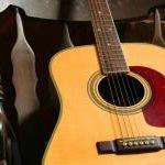 Романтическая гитара