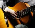 С чего начать обучение игры на гитаре?