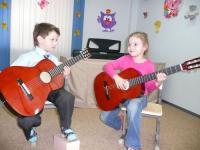 Хотите играть на гитаре?